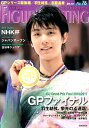 ワールド・フィギュアスケート(76)