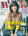 with (ウィズ) 2019年 10月号 [雑誌]