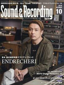 Sound & Recording Magazine (サウンド アンド レコーディング マガジン) 2019年 10月号 [雑誌]