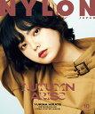 NYLON JAPAN (ナイロンジャパン) 2019年 10月号 [雑誌]