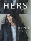 HERS (ハーズ) 2019年 10月号 [雑誌]