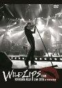 "KIKKAWA KOJI Live 2016 ""WILD LIPS""TOUR at 東京体育館(通常盤) [ 吉川晃司 ]"