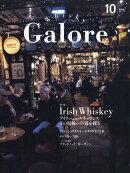 Whisky Galore (ウイスキーガロア) 2019年 10月号 [雑誌]