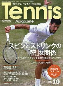Tennis Magazine (テニスマガジン) 2019年 10月号 [雑誌]