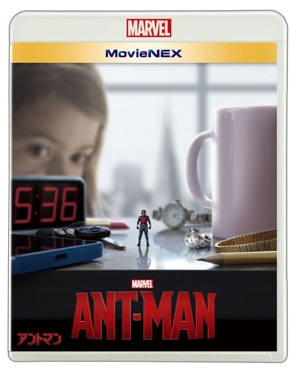 アントマン MovieNEX(期間限定仕様 アウターケース付き)【Blu-ray】 [ ポール・ラッド ]