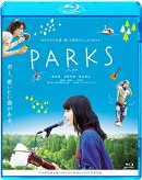 PARKS パークス【Blu-ray】