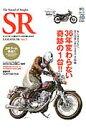 The Sound of Singles SR(vol.5) YAMAHA SR 36年変わらない奇跡の1台!! (エイムック)