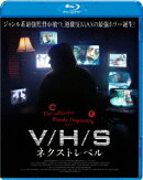 V/H/S ネクストレベル【Blu-ray】