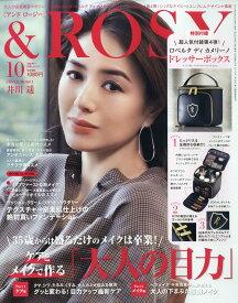 & ROSY 2019年 10月号 [雑誌]
