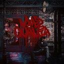 MAD QUALIA (初回限定盤B CD+DVD) [ HYDE ]
