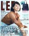 LEE (リー) 2019年 10月号 [雑誌]