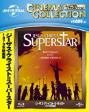 ジーザス・クライスト=スーパースター(1973)【Blu-ray】