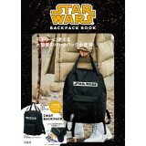 STAR WARS BACKPACK BOOK ([バラエティ])