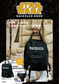STAR WARS BACKPACK BOOK ([バラエティ])