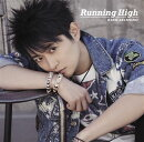 Running High (初回限定盤 CD+DVD)