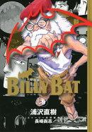 BILLY BAT(9)