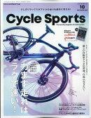 CYCLE SPORTS (サイクルスポーツ) 2019年 10月号 [雑誌]