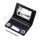 EX-word 電子辞書 ブラック XD-D4800BK