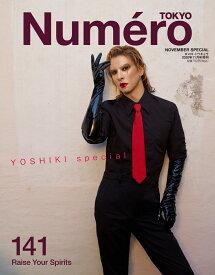 Numero TOKYO (ヌメロ・トウキョウ)増刊 表紙違い版 2020年 11月号 [雑誌]