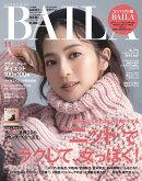 コンパクト版BAILA (バイラ) 2020年 11月号 [雑誌]