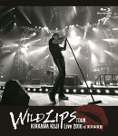 "KIKKAWA KOJI Live 2016 ""WILD LIPS""TOUR at 東京体育館(通常盤)【Blu-ray】"