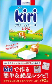 kiriクリームチーズレシピ クリームチーズNo.1ブランド! (ミニCookシリーズ) [ ベルジャポン株式会社 ]