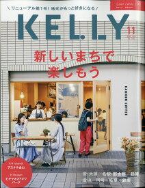 KELLy (ケリー) 2020年 11月号 [雑誌]