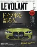 LE VOLANT (ル・ボラン) 2020年 11月号 [雑誌]
