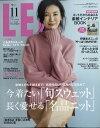 コンパクト版 LEE (リー) 2020年 11月号 [雑誌]