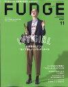 FUDGE (ファッジ) 2020年 11月号 [雑誌]