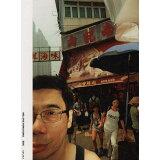 WE LOVE HONG KONG ERIC