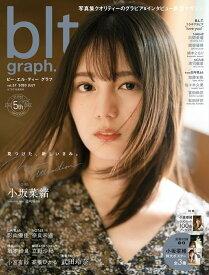blt graph.(vol.57) 見つけた、新しいきみ。小坂菜緒 (B.L.T.MOOK)