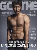 GOETHE (ゲーテ) 2020年 11月号 [雑誌]