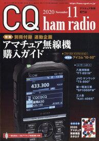 CQ ham radio (ハムラジオ) 2020年 11月号 [雑誌]