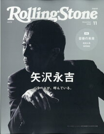 ROLLING STONE JAPAN(ローリングストーンジャパン) 2020年 11月号 [雑誌]