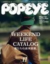POPEYE (ポパイ) 2020年 11月号 [雑誌]