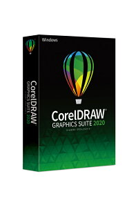 CorelDRAWGraphicsSuite2020forWindows