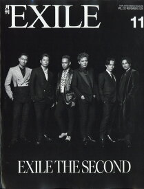 月刊 EXILE (エグザイル) 2020年 11月号 [雑誌]