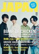 ROCKIN'ON JAPAN (ロッキング・オン・ジャパン) 2020年 11月号 [雑誌]