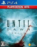Until Dawn - 惨劇の山荘 - PlayStation Hits