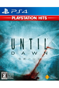UntilDawn-惨劇の山荘-PlayStationHits