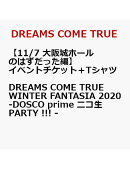 【イベントチケット(11/7 大阪城ホールのはずだった編)+Tシャツ】DREAMS COME TRUE WINTER FANTASIA 2020 - DOSC…