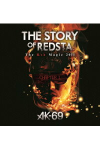 THESTORYOFREDSTA-TheRedMagic2011-Chapter1