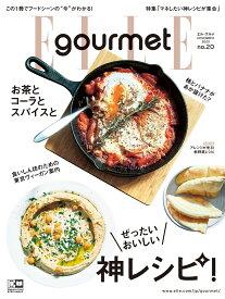 ELLE gourmet (エル・グルメ) 2020年 11月号 [雑誌]