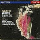 デンオン・クラシック・ベスト100::武満徹:作品集 ノヴェンバー・ステップス、ヴィジョンズ、他