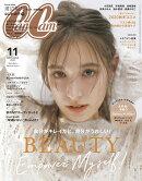CanCam (キャンキャン) 2020年 11月号 [雑誌]
