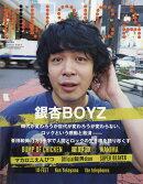MUSICA (ムジカ) 2020年 11月号 [雑誌]