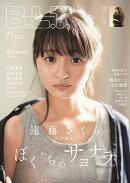 B.L.T.関東版 2020年 11月号 [雑誌]