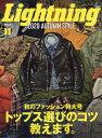 Lightning (ライトニング) 2020年 11月号 [雑誌]