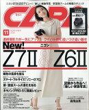 CAPA (キャパ) 2020年 11月号 [雑誌]